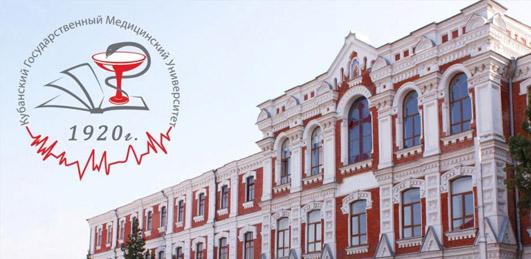 Kuban State Medical University Just Another Wordpress Site